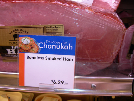 Ham: it's not just for Christmas anymore
