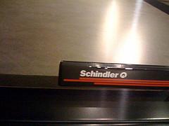 Elevator brand name